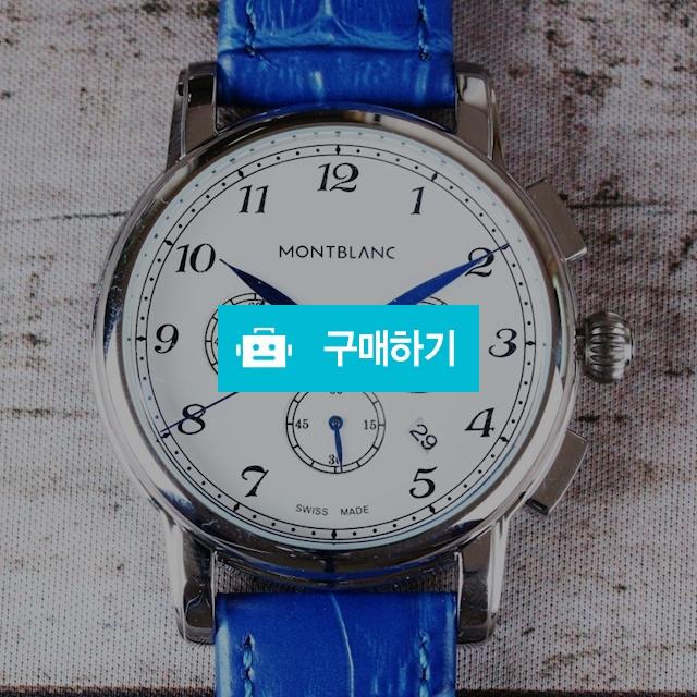 몽블랑 스타 레거시 크로노그래프+ 메탈줄 / 레어샵님의 스토어 / 디비디비 / 구매하기 / 특가할인