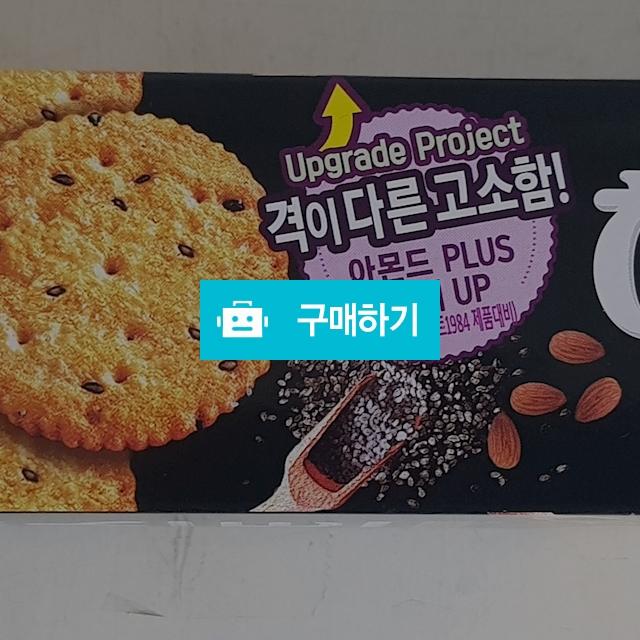 롯데 하비스트 달콤고소 격이다른 고소함 ×3 / 소공자몰님의 스토어 / 디비디비 / 구매하기 / 특가할인