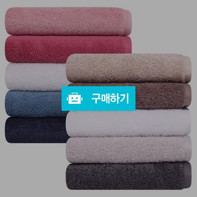 [송월타월] 레마르 무지수건 180g 코마사40수 / 송월타올 / 디비디비 / 구매하기 / 특가할인