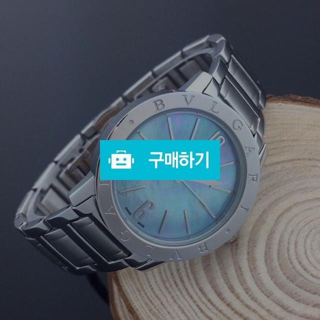 불가리 송혜교 블루자개판  -B2 / 럭소님의 스토어 / 디비디비 / 구매하기 / 특가할인