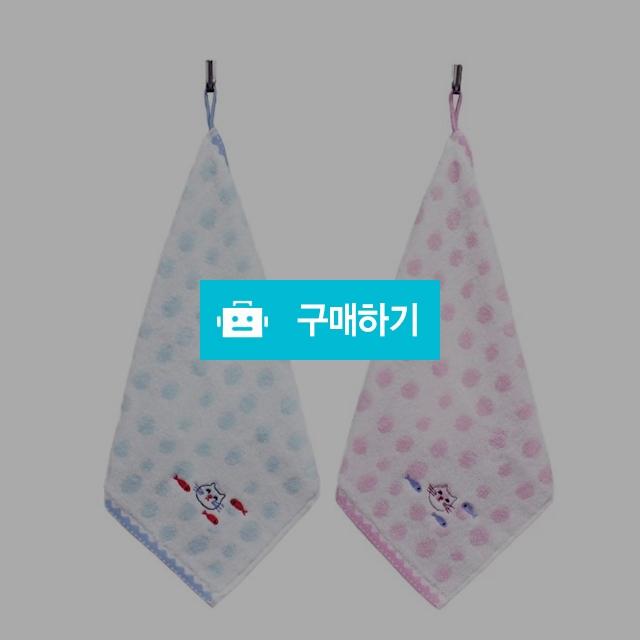[송월타월] 고양이 핸드타월 / 송월타올 / 디비디비 / 구매하기 / 특가할인