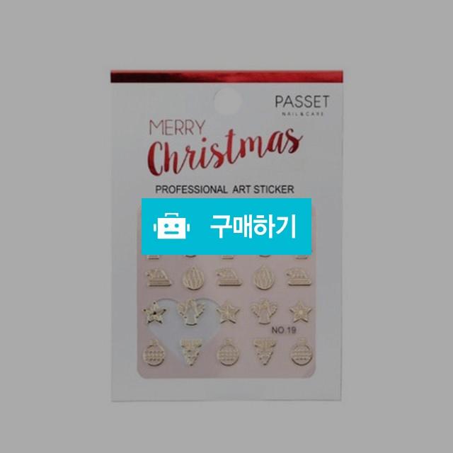PASSET 파셋 크리스마스 아트 스티커 no.19 / 네일나라님의 스토어 / 디비디비 / 구매하기 / 특가할인
