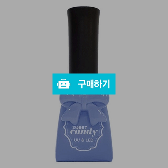 Candy 월간캔디6-1월호 리틀보이블루 / 네일나라님의 스토어 / 디비디비 / 구매하기 / 특가할인