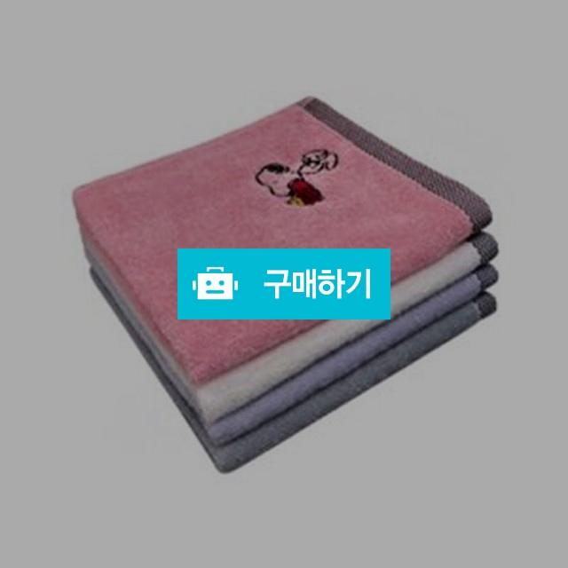 [송월타월] 스누피 블럭블랙 핸드타월 / 송월타올 / 디비디비 / 구매하기 / 특가할인