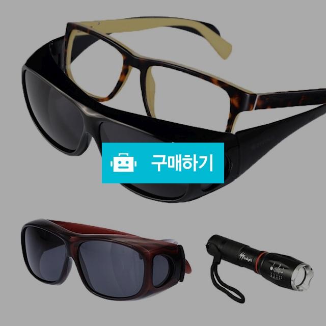 디비노 포렌즈 편광 선글라스 1+1 / 쇼핑온님의 스토어 / 디비디비 / 구매하기 / 특가할인