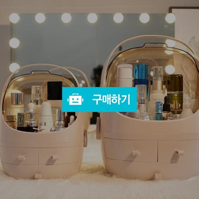 뚜껑있는 화장품 정리대 수납함  / 정화무역님의 스토어 / 디비디비 / 구매하기 / 특가할인