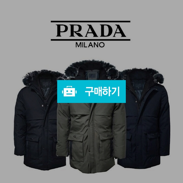 PRADA 프라다 Honoris 하프패딩  / 럭소님의 스토어 / 디비디비 / 구매하기 / 특가할인