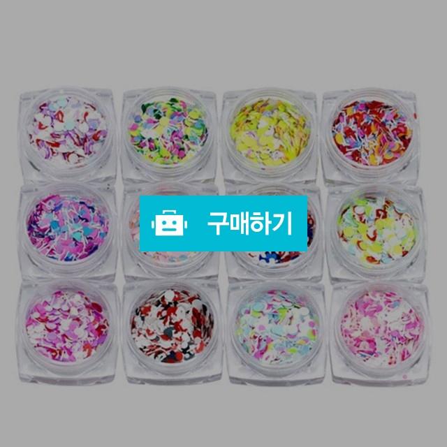 립&팝 믹스 글리터세트 / 네일나라님의 스토어 / 디비디비 / 구매하기 / 특가할인