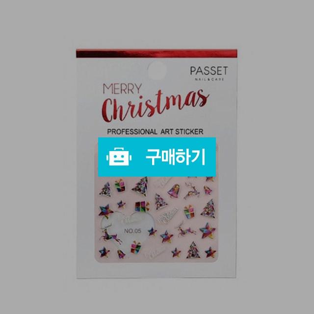 PASSET 파셋 크리스마스 아트 스티커 no.05 / 네일나라님의 스토어 / 디비디비 / 구매하기 / 특가할인