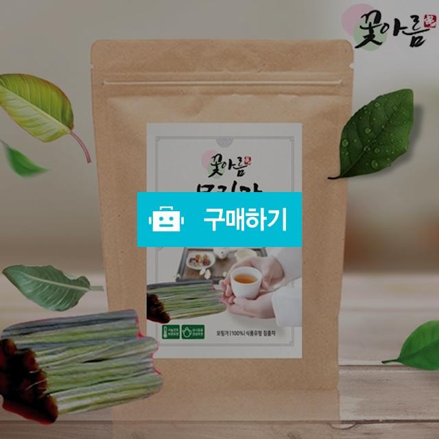 꽃아름 모링가차 티백 100개입 / 꽃아름 / 디비디비 / 구매하기 / 특가할인