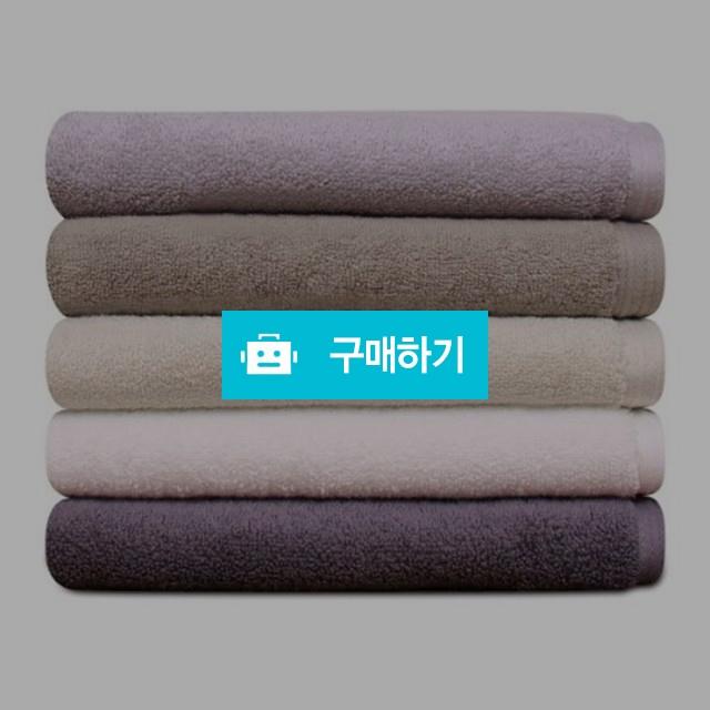 [송월타월] 미니바스 하우스무지 230g / 송월타올 / 디비디비 / 구매하기 / 특가할인