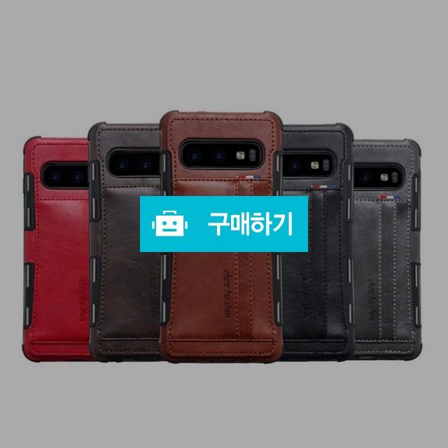 갤럭시S10 레더 카드수납 포켓 케이스 CH1484489 / 폰꿀템 / 디비디비 / 구매하기 / 특가할인