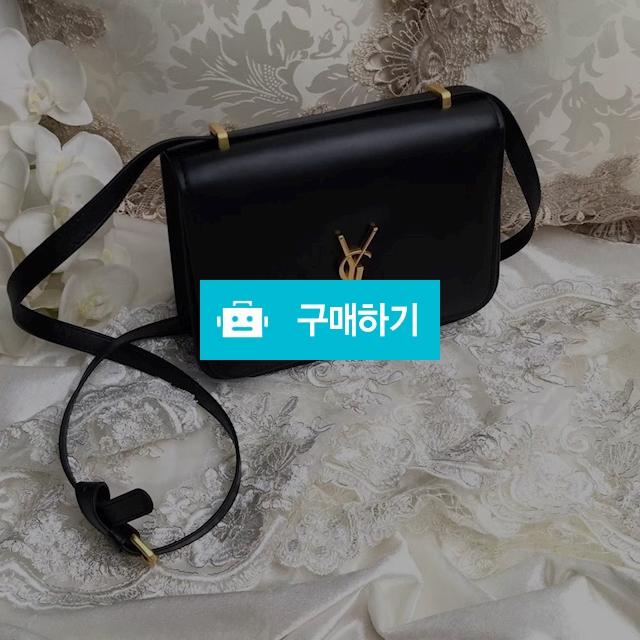 입생로랑 2853   -G1 / 럭소님의 스토어 / 디비디비 / 구매하기 / 특가할인