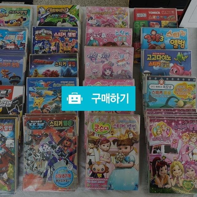 유아스티커북 4권 랜덤 세트 / 춘춘 마켓 / 디비디비 / 구매하기 / 특가할인