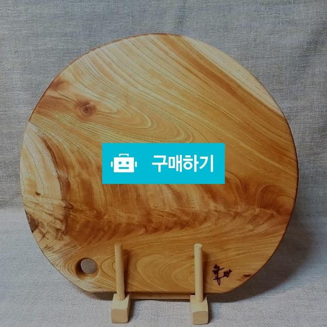 용비늘무늬 느티트레이 / 응공공방님의 스토어 / 디비디비 / 구매하기 / 특가할인