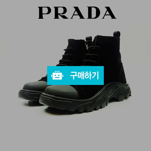 PRADA BOOTS 프라다 18FW 남성 부츠   / 럭소님의 스토어 / 디비디비 / 구매하기 / 특가할인