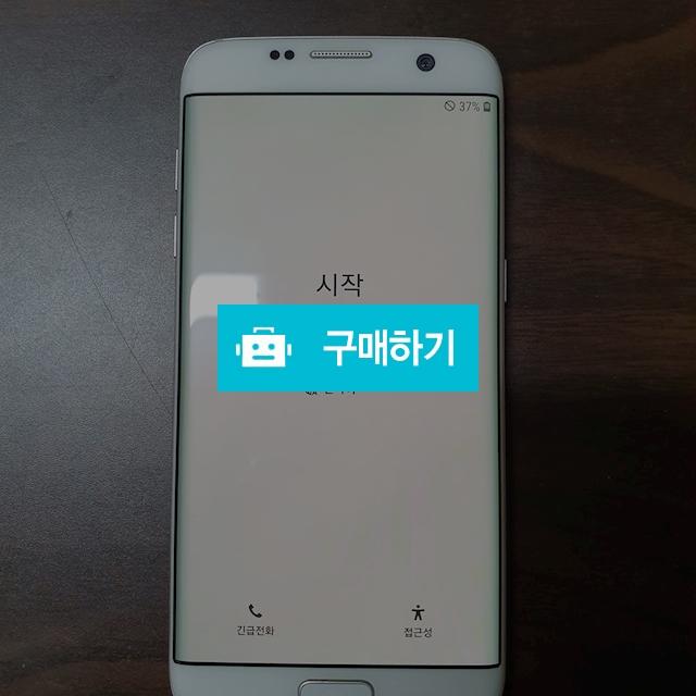 갤럭시S7엣지 LG U+ / wonjinbus님의 스토어 / 디비디비 / 구매하기 / 특가할인