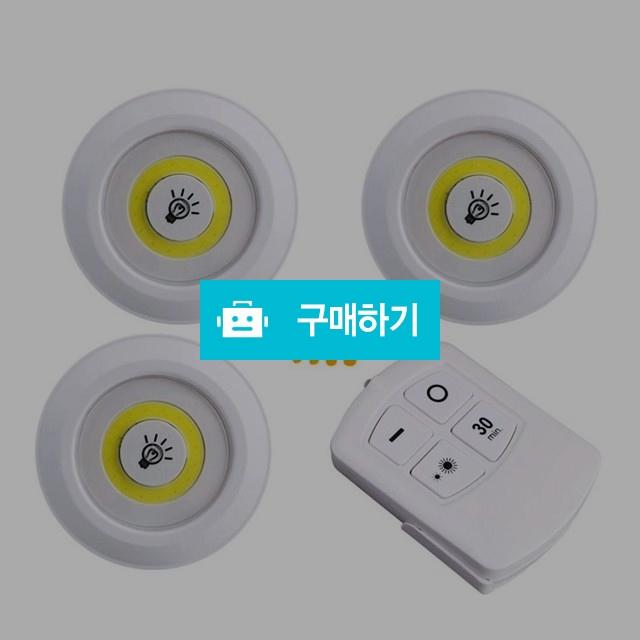 원형 LED퍽라이트 리모컨 세트 / 와이앤제이님의 스토어 / 디비디비 / 구매하기 / 특가할인