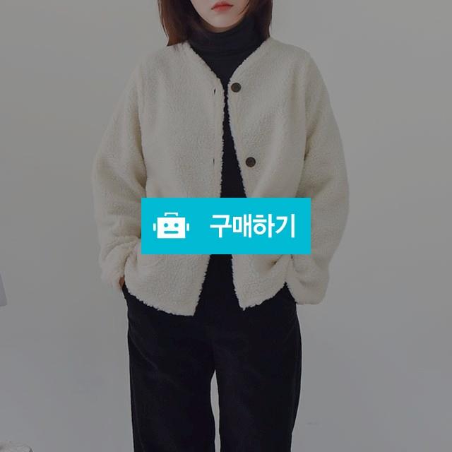 털 뽀글이 단추 자켓 가디건 / keemsoj님의 스토어 / 디비디비 / 구매하기 / 특가할인