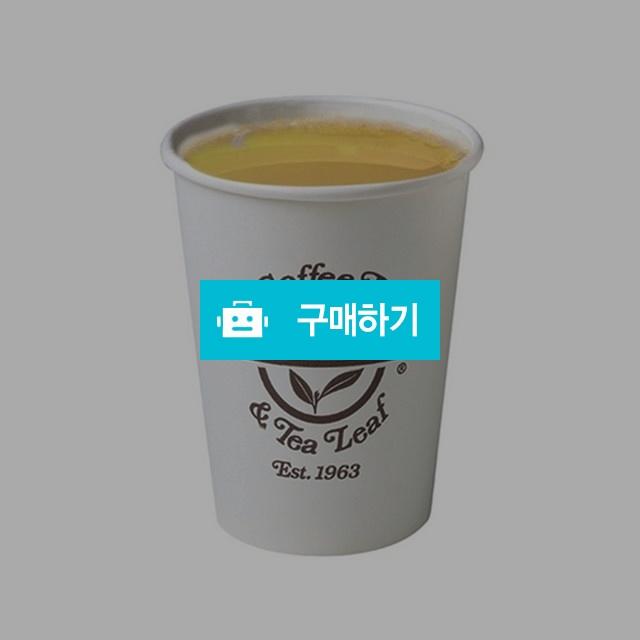 [즉시발송] 커피빈 레몬 캐모마일 티 기프티콘 기프티쇼 / 올콘 / 디비디비 / 구매하기 / 특가할인