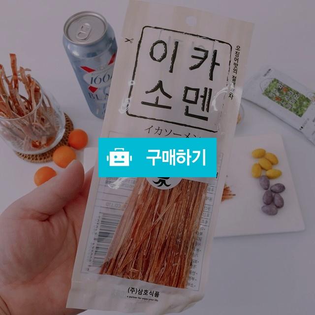 이카소멘 오징어채 5봉 / 이오푸드 / 디비디비 / 구매하기 / 특가할인