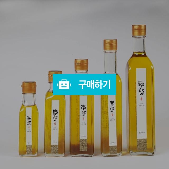 100% 들깨로 만든 국산 생들기름 / 삼촌밥상 / 디비디비 / 구매하기 / 특가할인