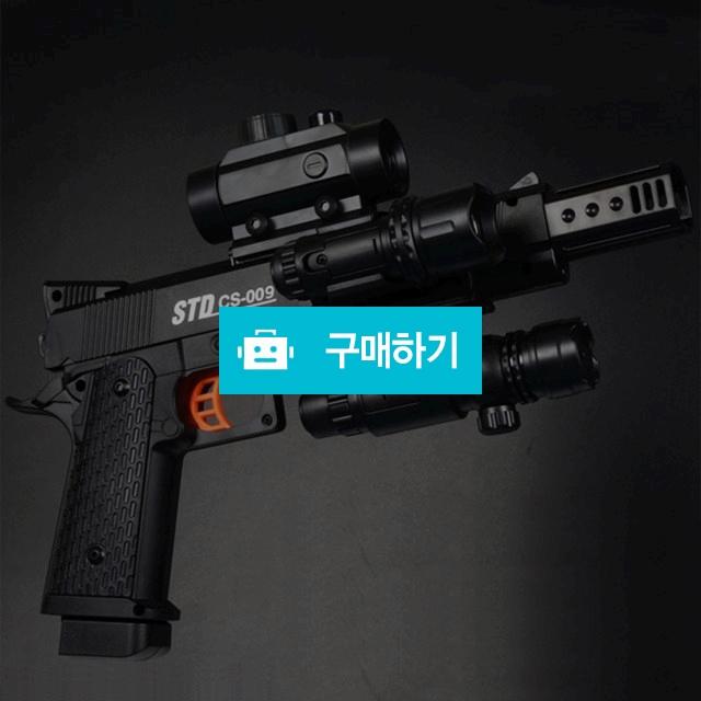 전동건 CS009 장난감총 USB 충전식 젤리탄 게임 총 / TOYFLY님의 스토어 / 디비디비 / 구매하기 / 특가할인