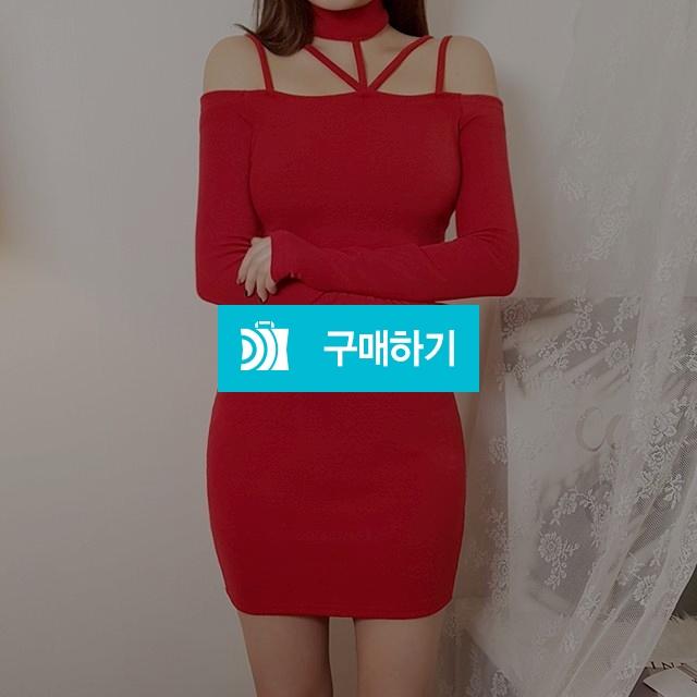 초커 스트링 오프숄더 미니원피스 / 마이곤 / 디비디비 / 구매하기 / 특가할인