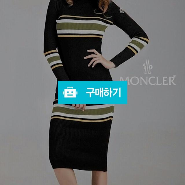[MONCLER] 몽클레어 투라인 원피스 / 럭소님의 스토어 / 디비디비 / 구매하기 / 특가할인