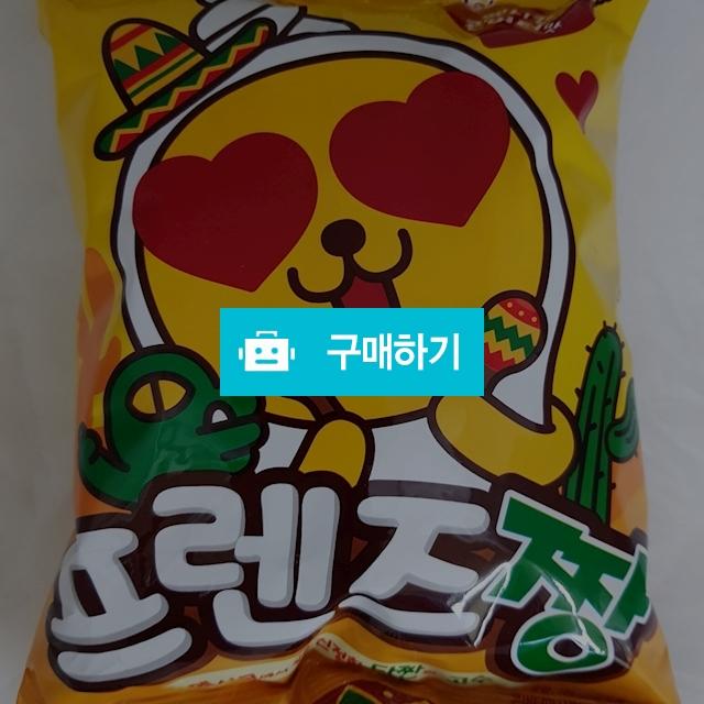 삼양 프렌즈짱 ×5개 / 소공자몰님의 스토어 / 디비디비 / 구매하기 / 특가할인