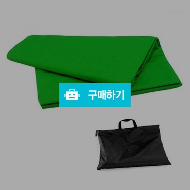 호루스벤누 스튜디오 크로마키 배경 MGX-BD33 그린 / 짱9네생활용품 / 디비디비 / 구매하기 / 특가할인