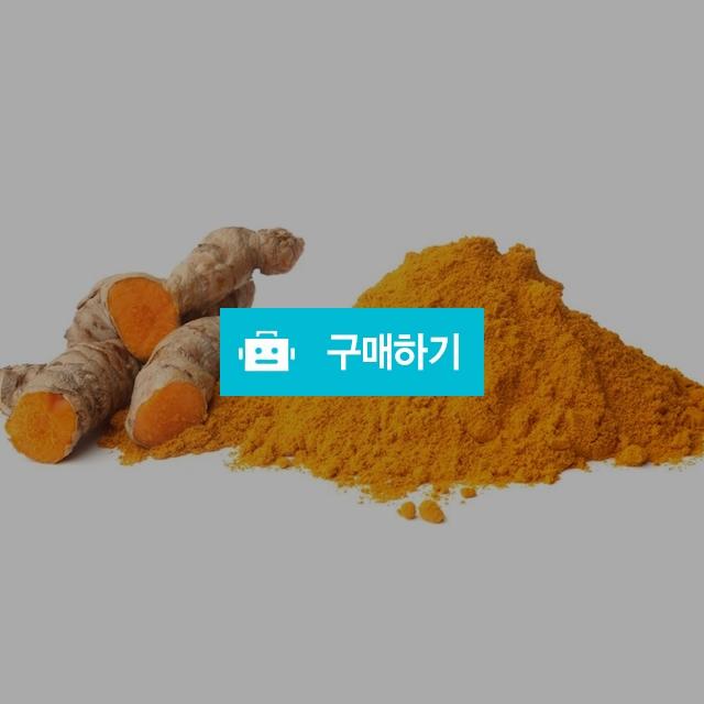 쇳가루제거 강황가루 100% 인도산 / 한바람 / 디비디비 / 구매하기 / 특가할인