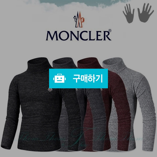 몽클레어 보카시 폴라(03)  / 럭소님의 스토어 / 디비디비 / 구매하기 / 특가할인