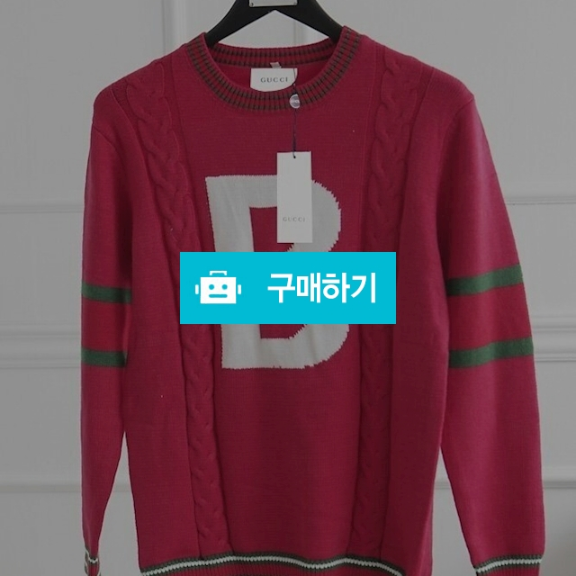 구찌 삼선 B 꽈배기 울  니트   / 럭소님의 스토어 / 디비디비 / 구매하기 / 특가할인
