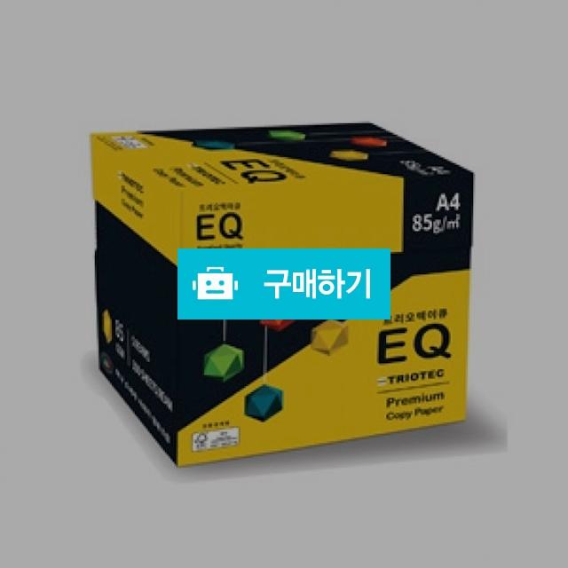 EQ 85g A4 1박스 2500매/복사용지 / 디포원 / 디비디비 / 구매하기 / 특가할인