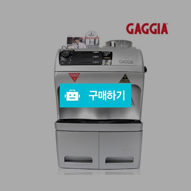 가찌아 싱크로니로직 전자동 커피머신 확장형 / 핫앤쿨님의 스토어 / 디비디비 / 구매하기 / 특가할인