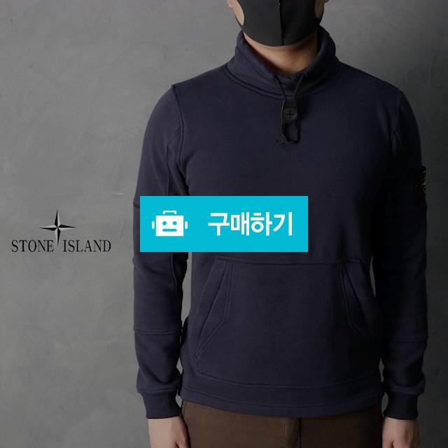 [Stone Island] 스톤아일랜드 18FW high-neck 스트링 2zip 포켓 와펜 풀오버  / 럭소님의 스토어 / 디비디비 / 구매하기 / 특가할인