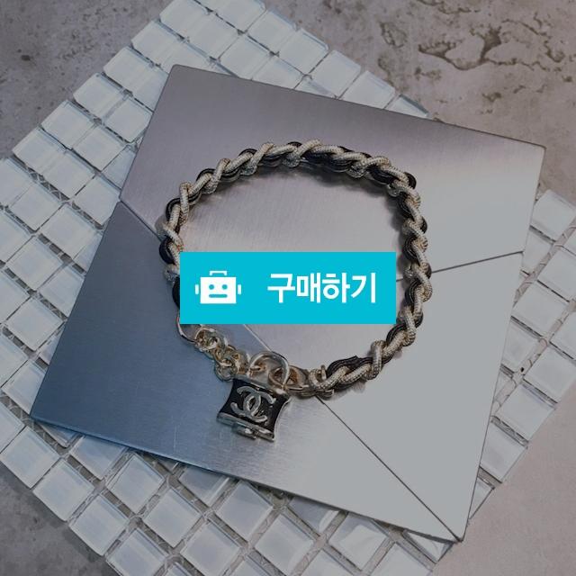 샤넬 자물쇠 팔찌 (4) / 스타일멀티샵 / 디비디비 / 구매하기 / 특가할인