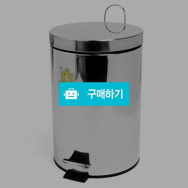 키친아트 스텐 페달휴지통 / 해피홈님의 스토어 / 디비디비 / 구매하기 / 특가할인