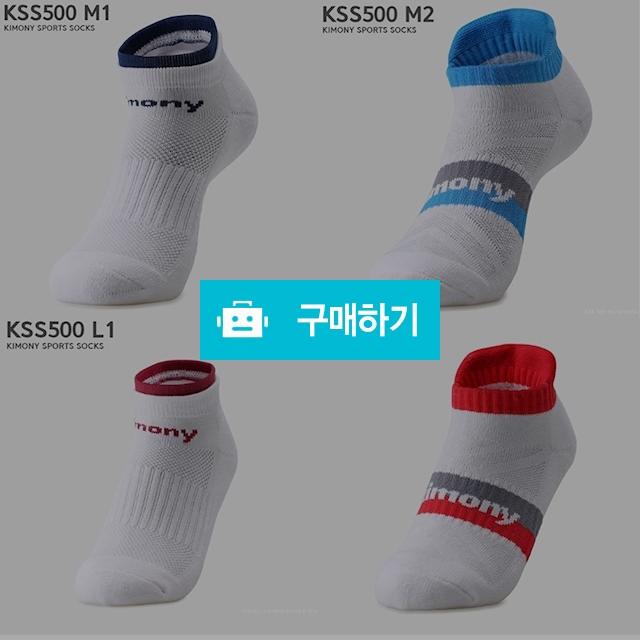 KSS500 키모니 스니커즈 남여 양말 / 미르글로벌님의 스토어 / 디비디비 / 구매하기 / 특가할인