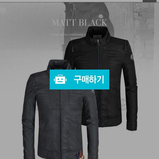 [MONCLER] 몽클레어18FW 어깨 포인트 자켓  / 럭소님의 스토어 / 디비디비 / 구매하기 / 특가할인
