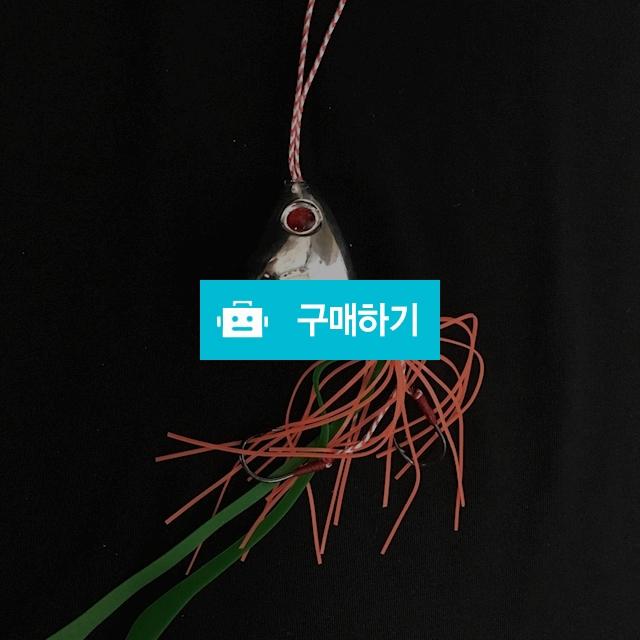 참돔타이라바  / 차이나창업님의 스토어 / 디비디비 / 구매하기 / 특가할인