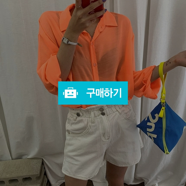 [무료배송] 여름 네온 시스루 루즈핏 셔츠 4color / 라인스트릿님의 스토어 / 디비디비 / 구매하기 / 특가할인