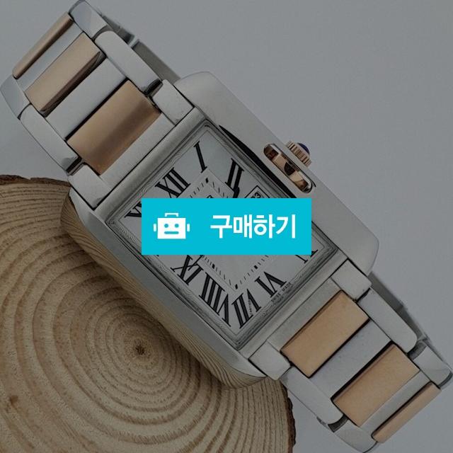 까르띠에 앙글레즈 콤비 남성용   C1 / 럭소님의 스토어 / 디비디비 / 구매하기 / 특가할인