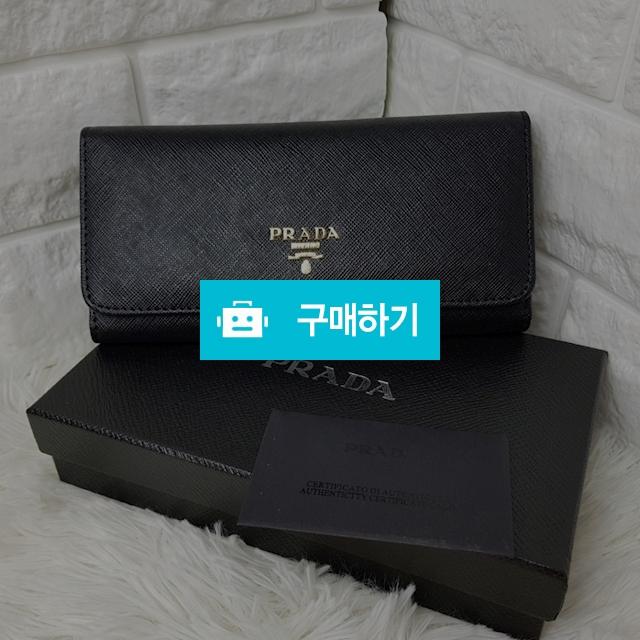 프라다장지갑 / 비밀옷방님의 스토어 / 디비디비 / 구매하기 / 특가할인