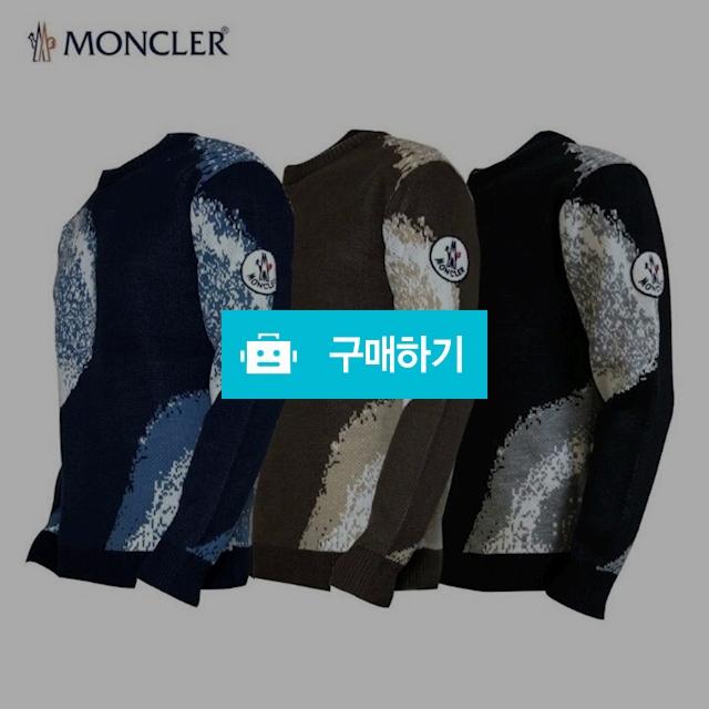 몽클레어 겨울 고급니트  / 럭소님의 스토어 / 디비디비 / 구매하기 / 특가할인