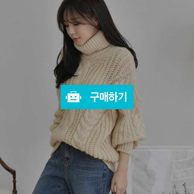 폴라 왕꽈배기 니트 ( 날씬해보이는 소매벌룬 시보리 ) / the SARA9 / 디비디비 / 구매하기 / 특가할인