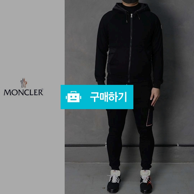 Moncler 몽클레어 18FW 패딩 믹스 조거 트랙set / 럭소님의 스토어 / 디비디비 / 구매하기 / 특가할인