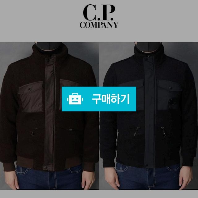 C.P compay fleece 양털 집업  / 럭소님의 스토어 / 디비디비 / 구매하기 / 특가할인