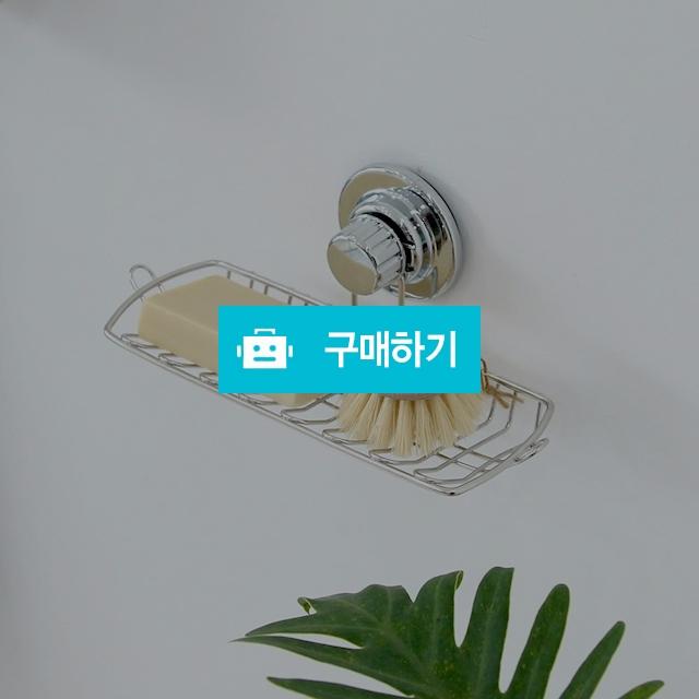 조이락 비누받침대 (대) / 해피홈님의 스토어 / 디비디비 / 구매하기 / 특가할인